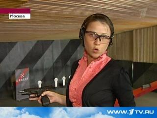 новости 1 канал архив новостей